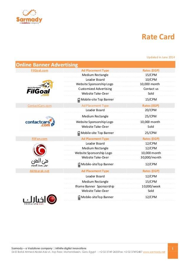 Sarmady – a Vodafone company | infinite digital innovations  54 El Batal Ahmed Abdel-Aziz st., top floor, Mohandiseen, Giz...