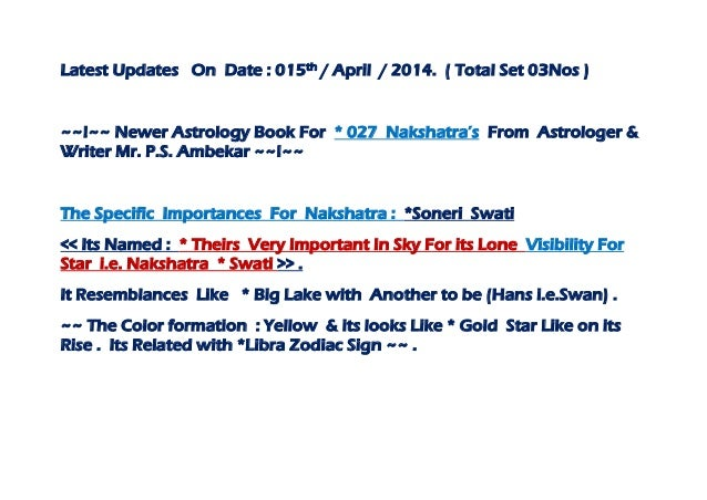 Latest Updates On Date : 015th / April / 2014. ( Total Set 03Nos ) ~~!~~ Newer Astrology Book For * 027 Nakshatra's From A...
