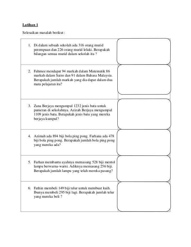 Latihan 1 Masalah Tambah Kssr Matematik Thn 2 3