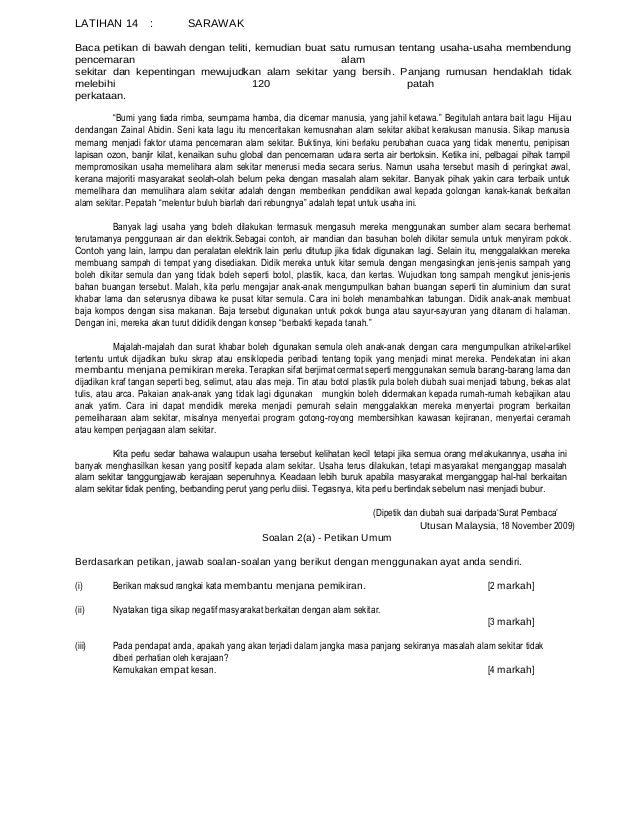 Latihtubi Bahasa Melayu Kertas Dua Rumusan Dan Petikan Umum Ko