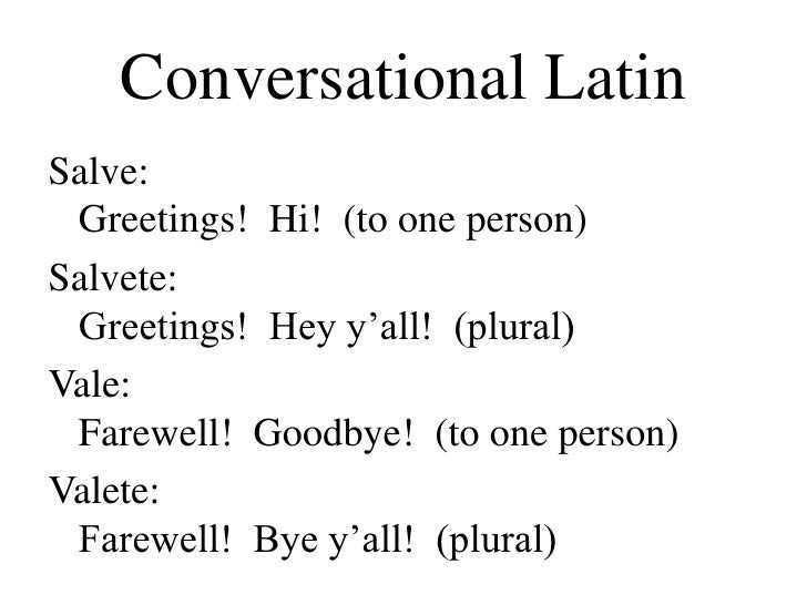 how to say goodbye in latin