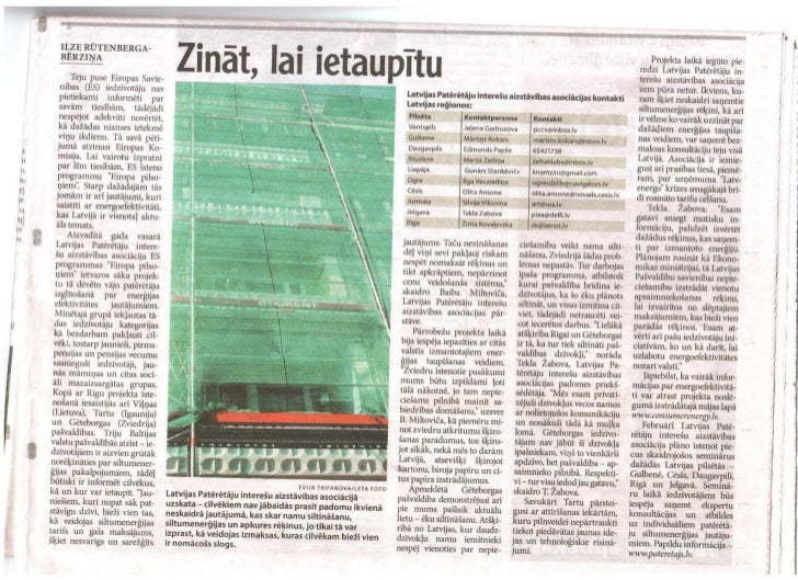 Latvijas avīze 13.01.2012