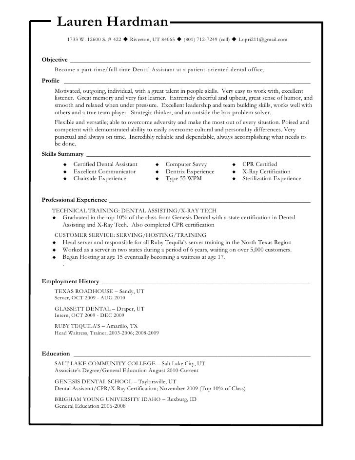 Objective U003cbr /u003eBecome A Part Time/full Time Dental Assistant  Dental School Resume