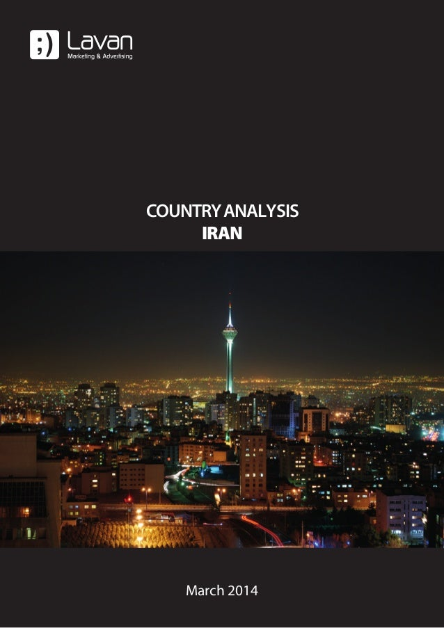 country pestel analysis iran This report is shared in order to give you an idea of what the complete swot & pestle analysis report will cover after purchase we invest deep in order to bring you insightful research which can add tangible value to your business or academic goals.