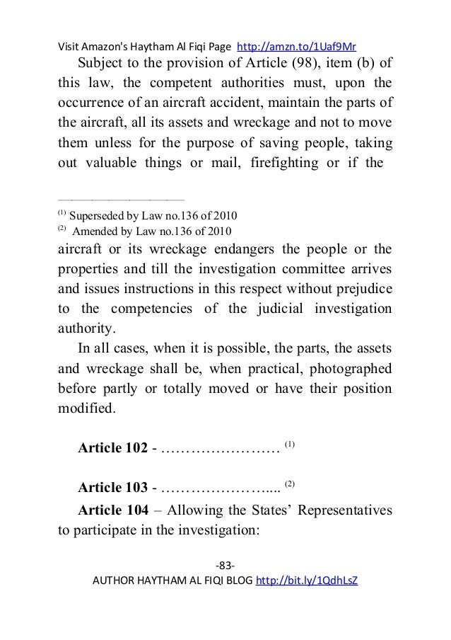 civil aviation law of arab republic of