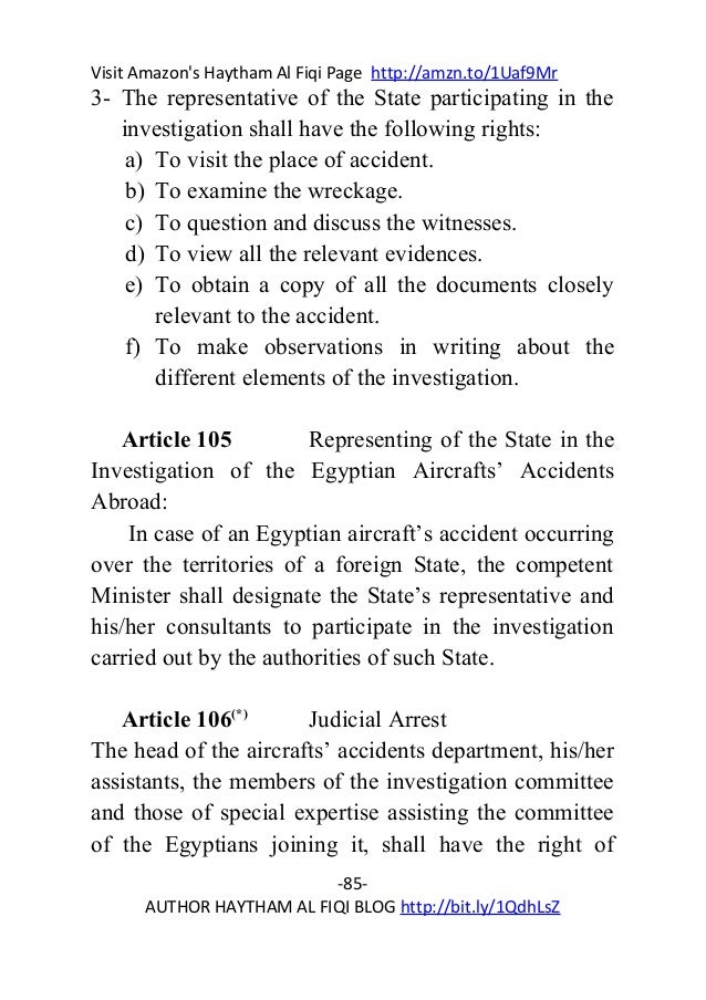 Civil Aviation Law of Arab Republic of Egypt