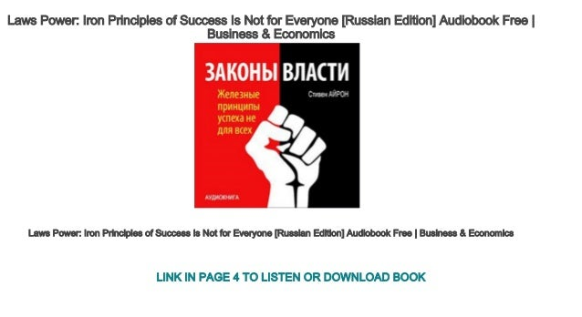 the success principles free pdf