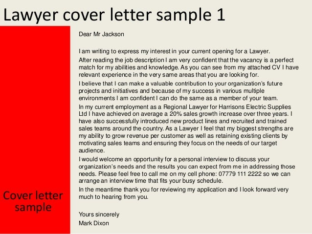 lawyer cover letter samples