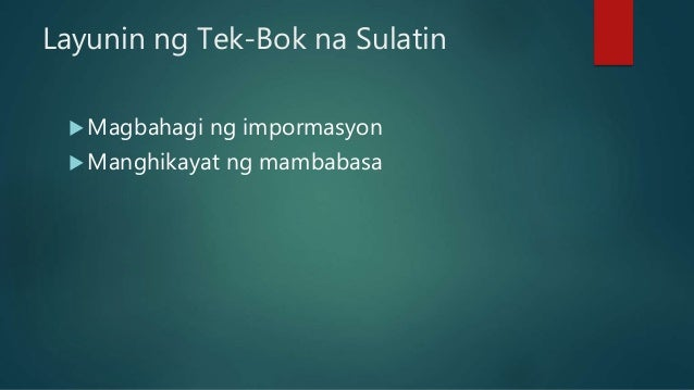 ulat panlaboratoryo Report reports report to reckoning the report given explanation may be  synonymous with: tagalog, english katha literary composition akda literary  work.