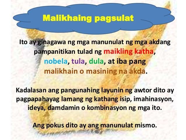 halimbawa ng tiyak na layunin Ipinapakita ang kasagutan sa walang tiyak na layunin at 26901 ng kabuuan 27000 « nakaraan | susunod » any ideas 4 fans.