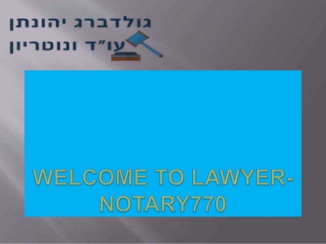 Contact Us Goldberg Jonathan Attorney and Notary Address: 22 Jabotinsky St., Beit Gil, Kiryat Malachi. Phone: 08-8585566 M...