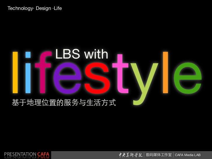 Technology· Design ·Life lifestyle                     LBS withPRESENTATION CAFA               CAFA Media LAB