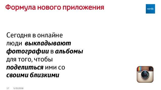 Вымывание посредников Xiaomi Mi Band http://habrahabr.ru/company/ifree/blog/237525/