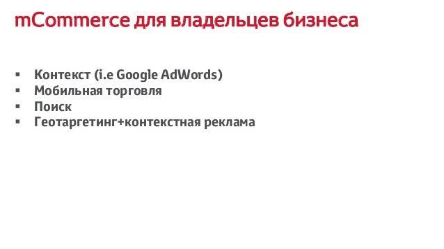 разные устройства разные браузеры