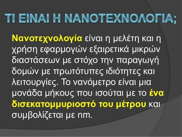 """Συμμετοχή του 3ου ΓΕΛ Σερρών στον Διαγωνισμό Επιχειρηματικότητας 2015-2016 με τη δημιουργία της επιχείρησης """"LCCT"""" Slide 2"""