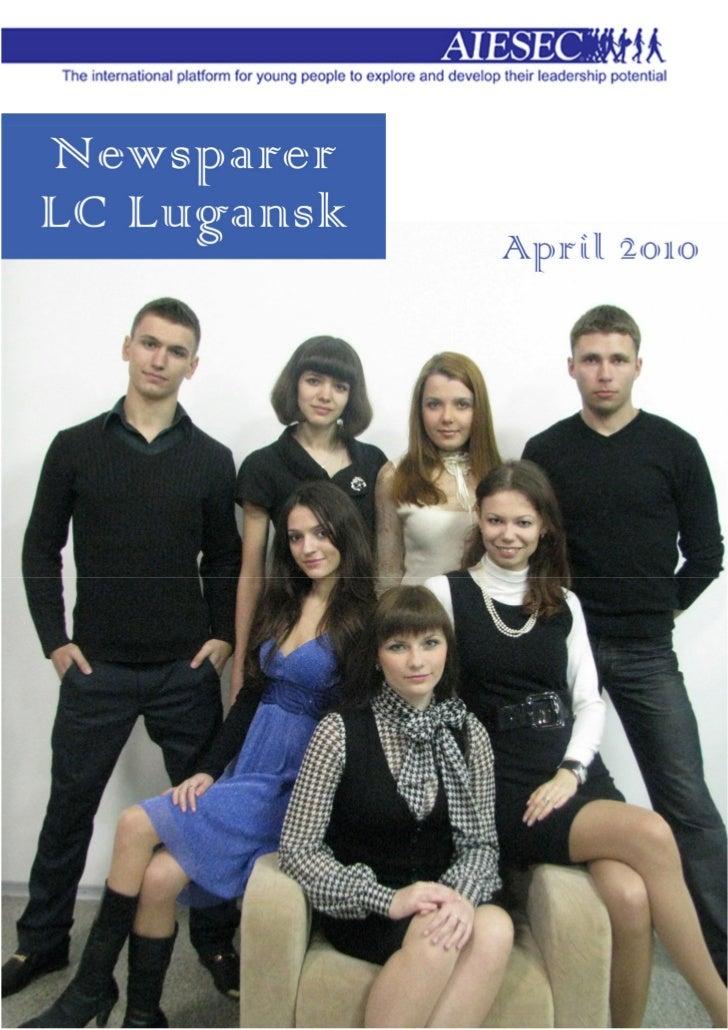 Lc lugansk local newsparer april #3