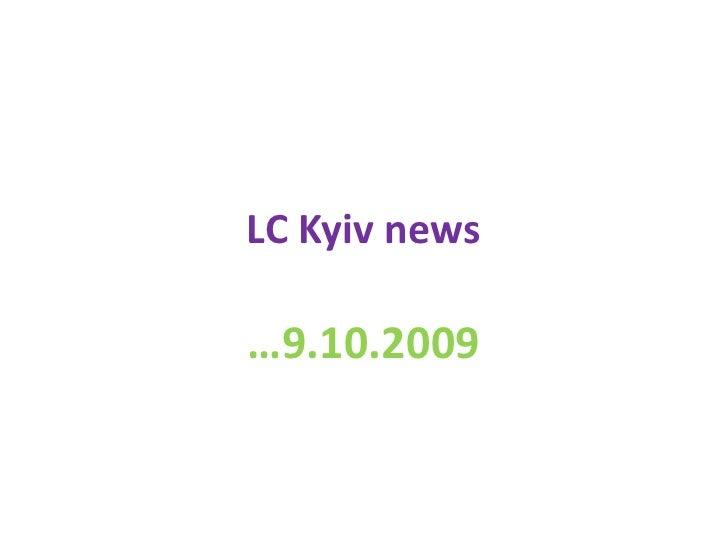 LC Kyiv news<br />…9.10.2009<br />