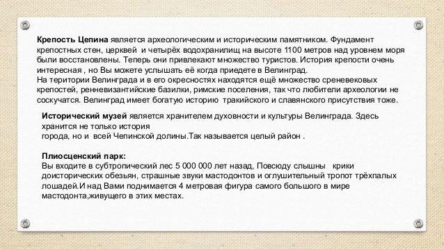 ОЗЕРО КЛЕПТУЗА Благословенный и Вечный Здесь Вы ниайдете пориродное явление – самый большой карстовый источник на Балканах...