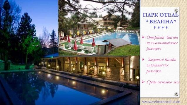 В каждом отеле имеются рестораны и кафе, различные по своей тематике, с богатой и разнообразной кухней, но в самом городе ...