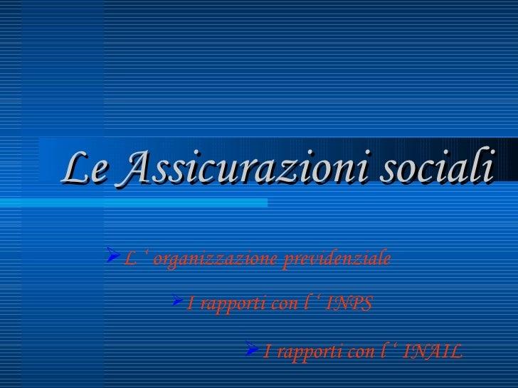Le Assicurazioni sociali <ul><li>I rapporti con l '  INPS </li></ul><ul><li>I rapporti con l '   INAIL </li></ul><ul><li>L...