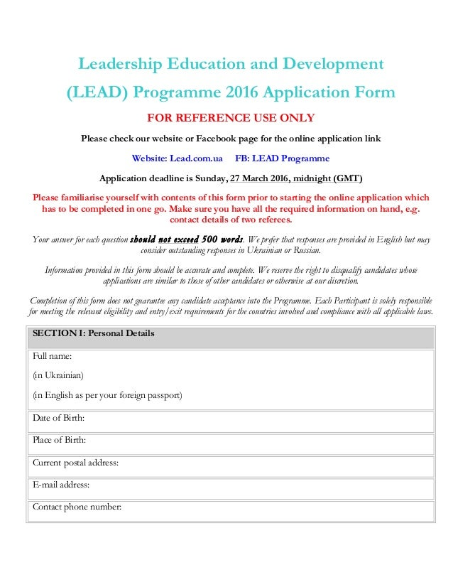 Lead 2016 Application Form Reference Copy