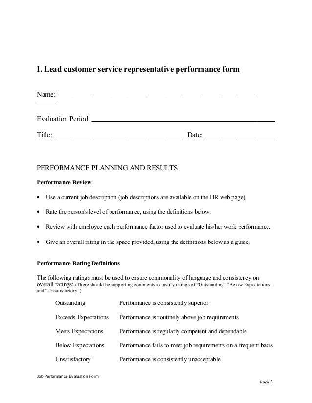 Lead customer service representative performance appraisal