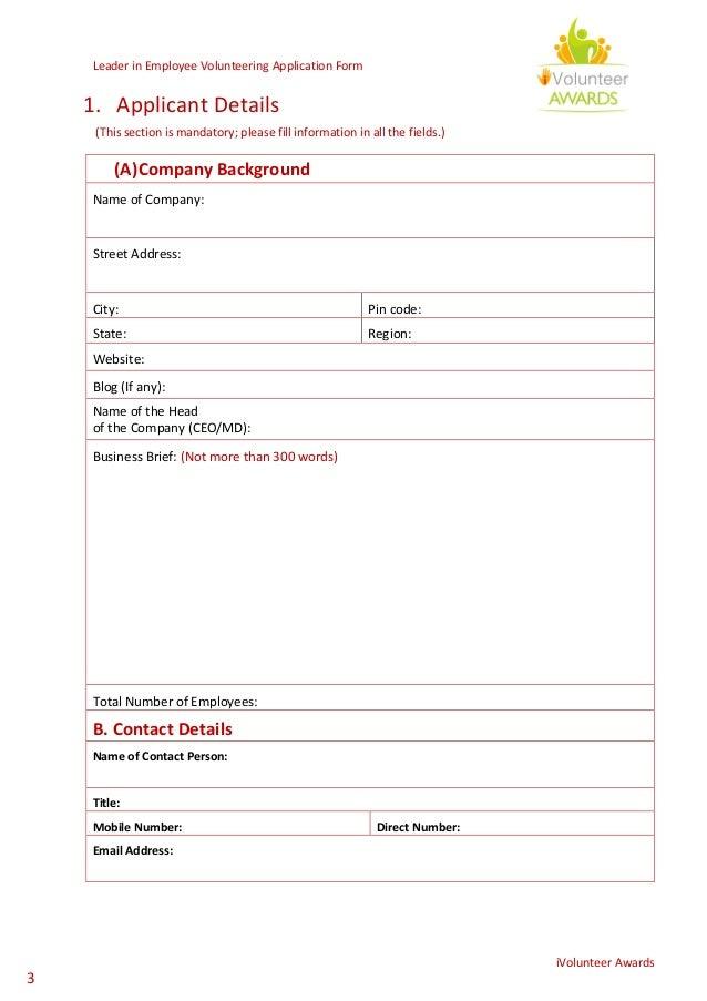 ivolunteer awards leader in employee volunteering application form