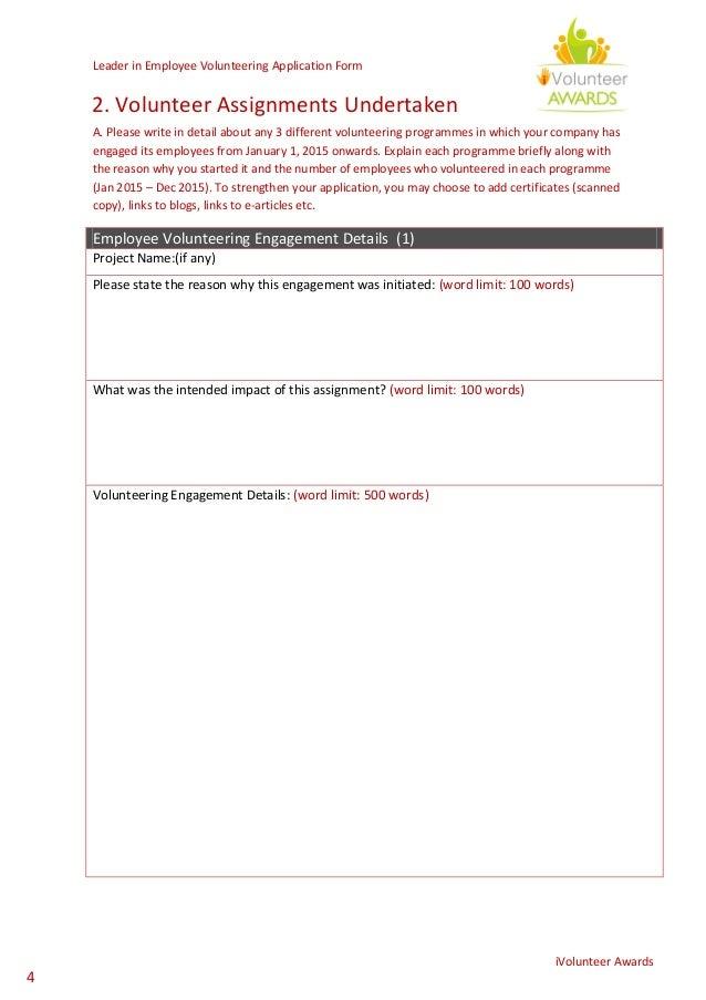 iVolunteer Awards: Leader in employee volunteering application form