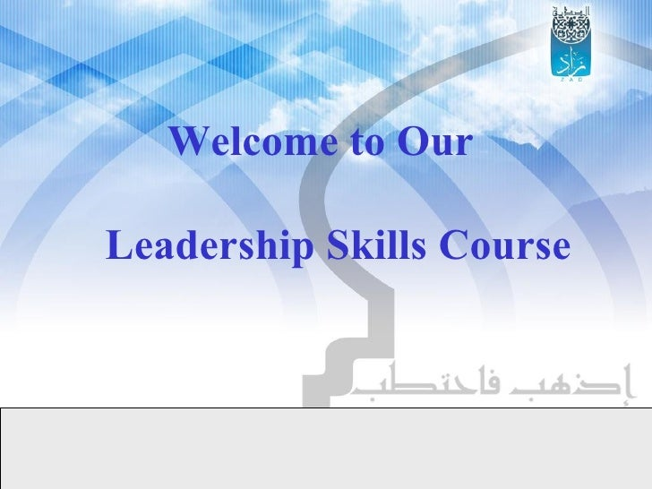 Welcome to Our  Leadership Skills Course