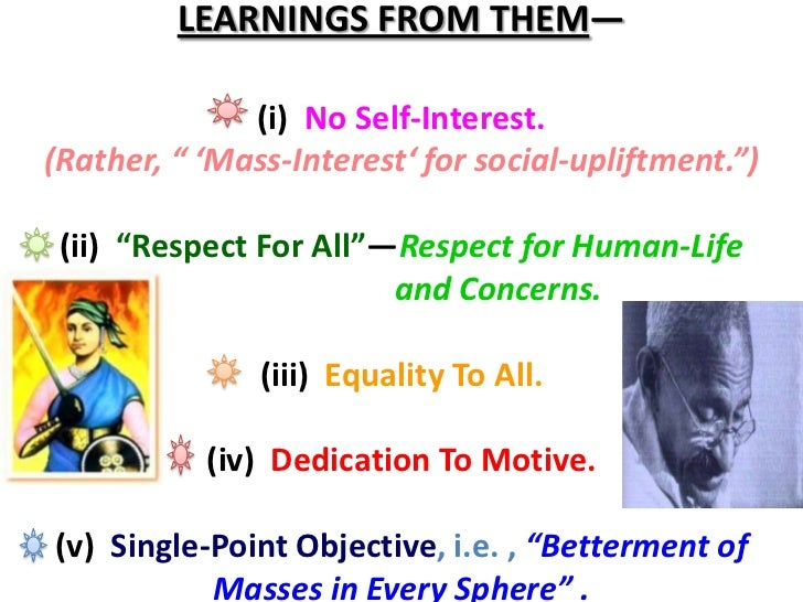 indian social upliftment Indian centre for development and rights icfdr is a non-for-profit social organization working on upliftment of marginalized and weaker sections of the society icfdr focuses on four core.
