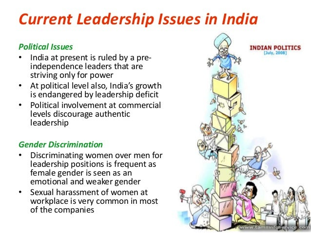 current political condition of india Info about current scenario of gujarat with just 5% of india's population experts have pointed out that gujarat has the advantage of ideal conditions.