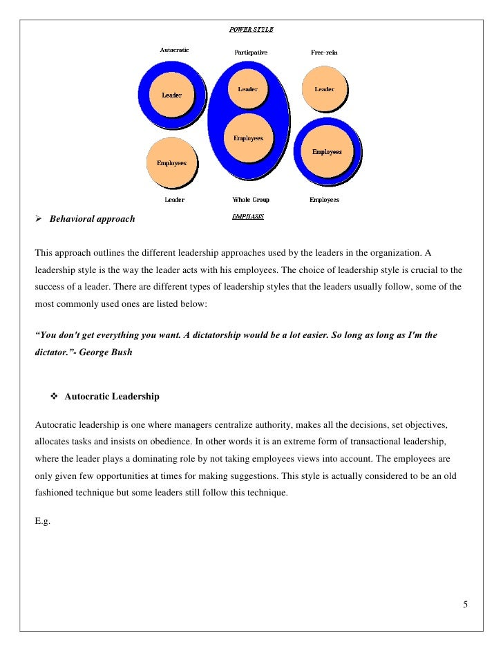 course outline of marketing management Version date 180521 page 1 of 6  course outline 2018 mktg 201: marketing management (15 points) semester 2 (1185) course prescription  introduction to the fundamentals of marketing management.