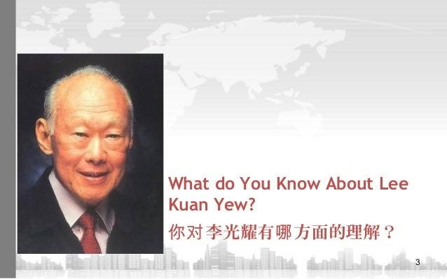 Leadership secrets of Lee Kuan Yew Slide 3