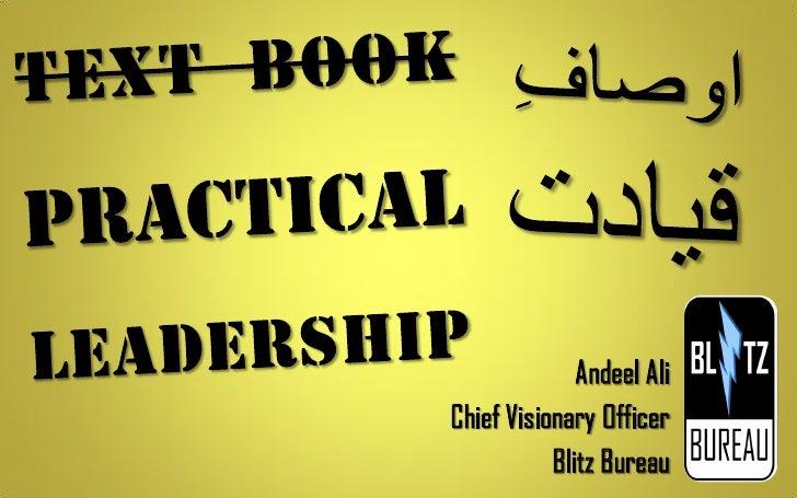 Andeel AliChief Visionary Officer           Blitz Bureau