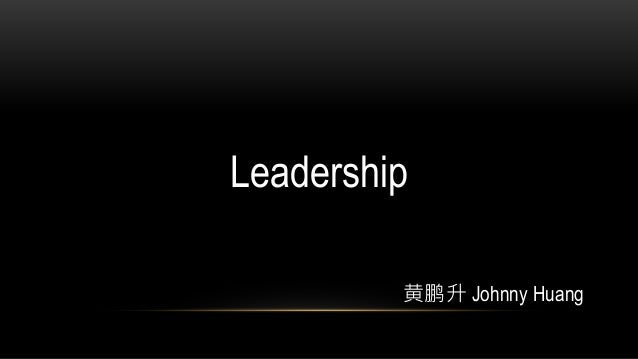 Leadership 黄鹏升 Johnny Huang