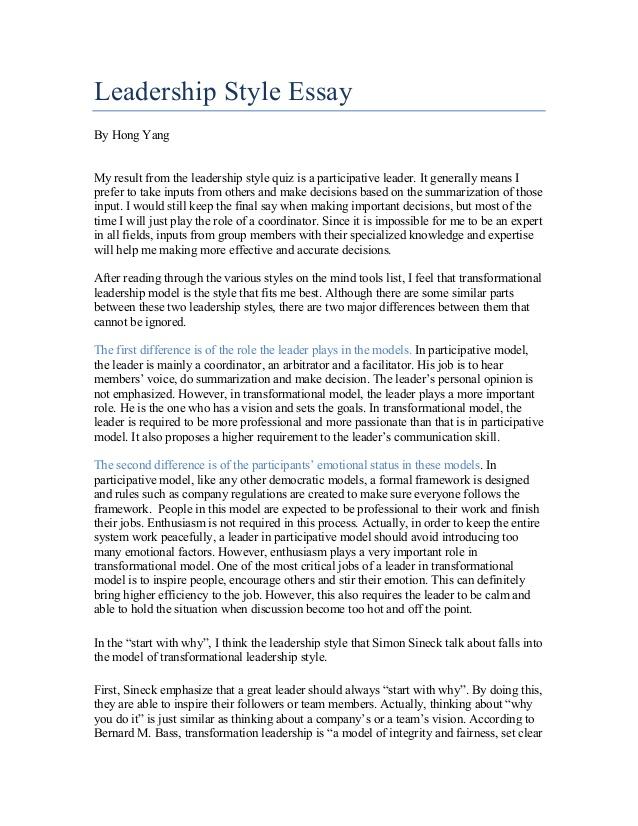 essay about leader essay a successful leader martha stewart essay live
