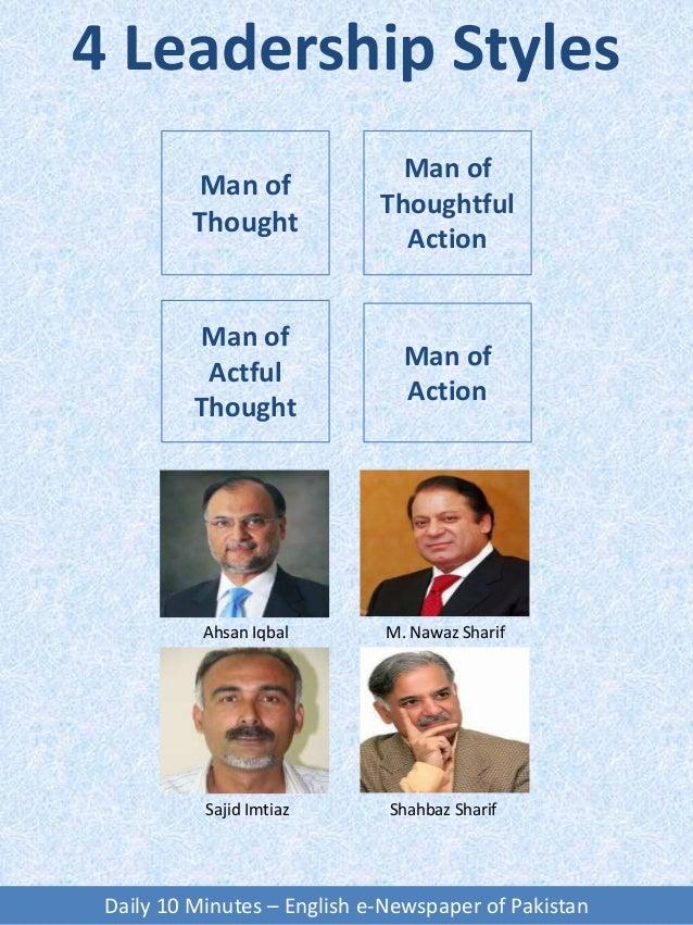 strategic leadership styles