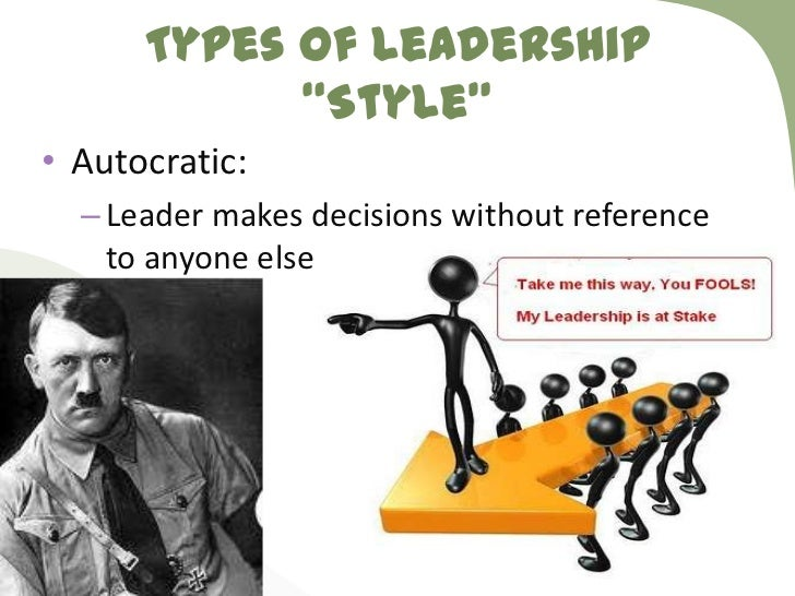 How did bill gates and steve jobs differ in their leadership style