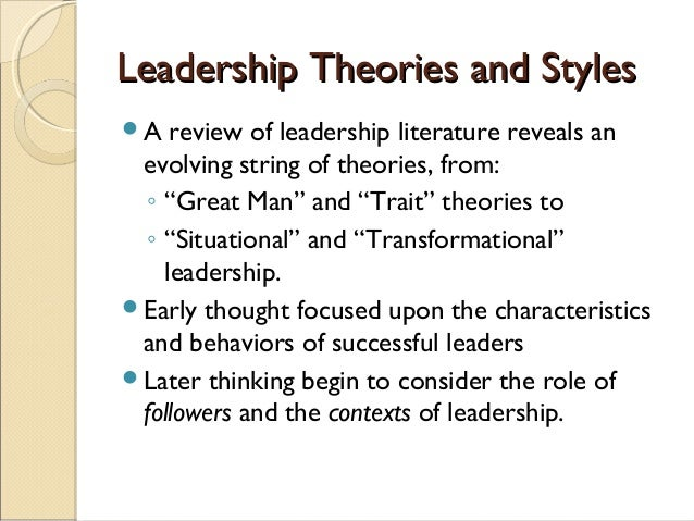 Situational leadership literature review
