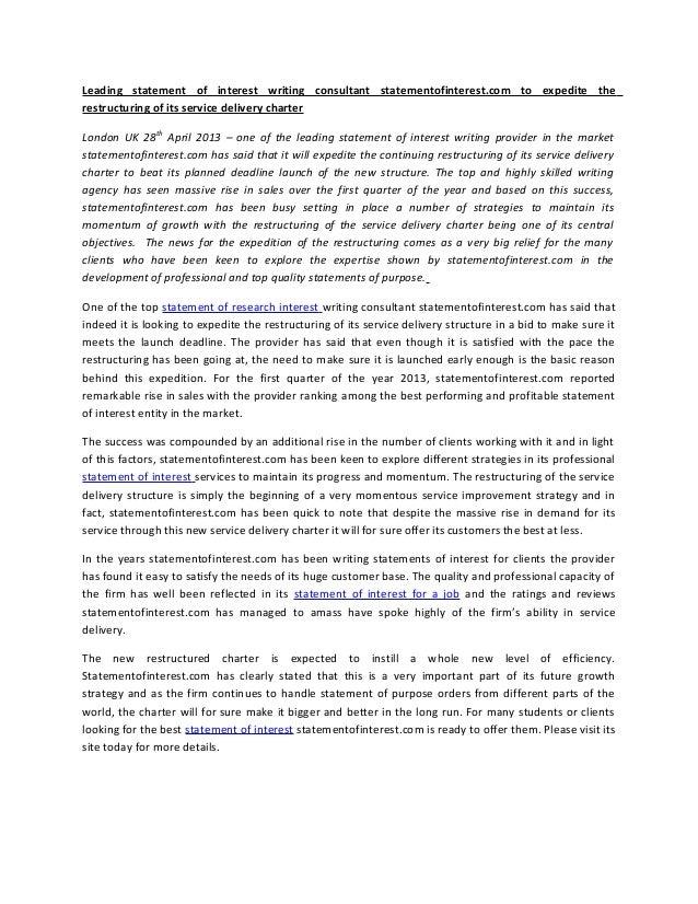 statement of interest internship