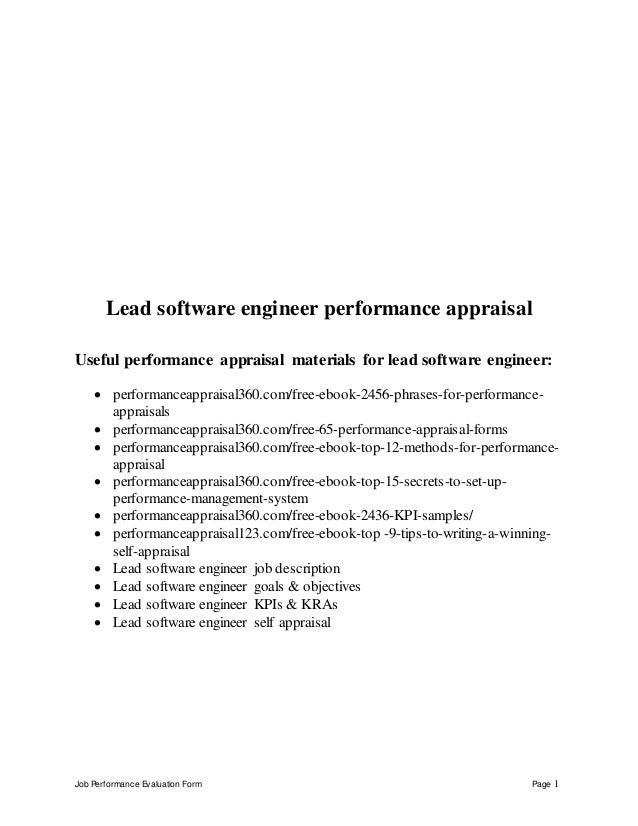 Lead software engineer performance appraisal