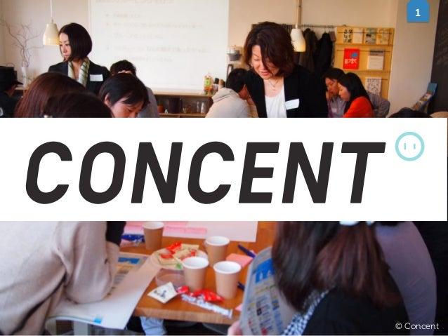 Designing Culture at #LeanUXja Slide 2