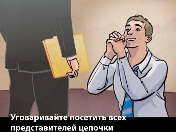 Асхат Уразбаев          ! askhat@scrumtrek.ru          !  Twitter: zibsun          !  Skype: askhatu          !  ЖЖ: zi...