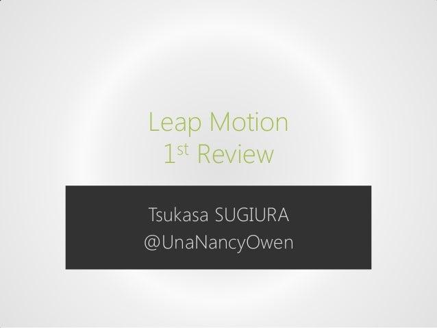 Leap Motion 1st ReviewTsukasa SUGIURA@UnaNancyOwen