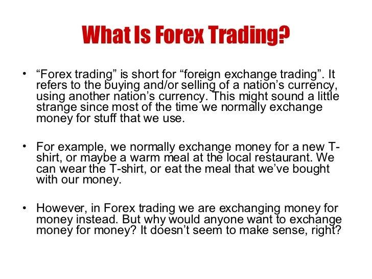 Beginners forex trading форум profitunity на рынке форекс