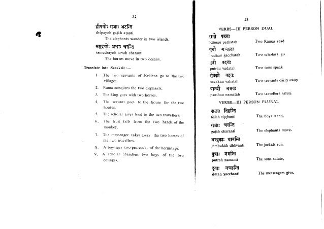 essay on animals in sanskrit language
