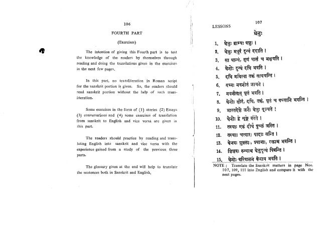 my country essay in sanskrit language Essay on my school in sanskrit language essay on my details of essay competition the essay competition is focused on making the youth of our country aware.