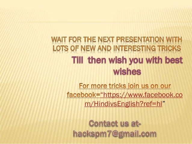 Learn awesome hacking tricks
