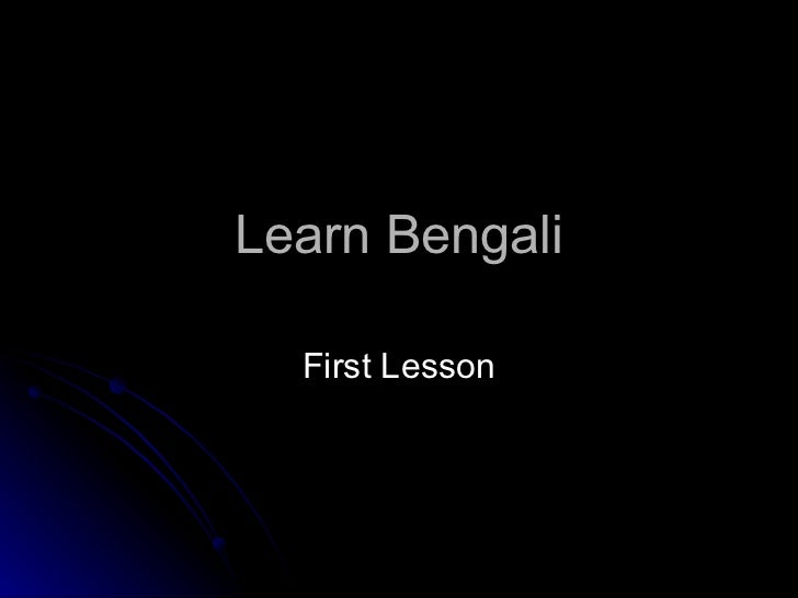 Learn Bengali First Lesson