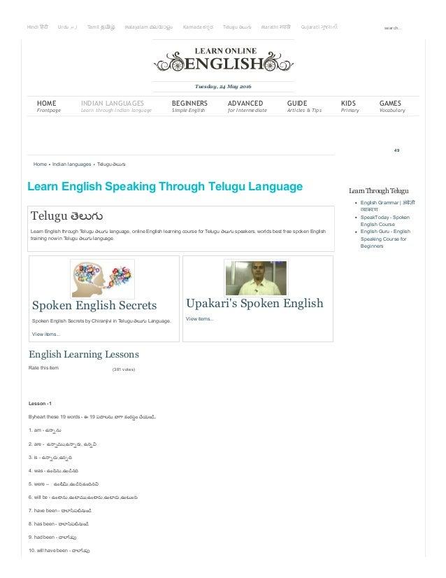 Telugu & English Conversation Practice Lessons ...